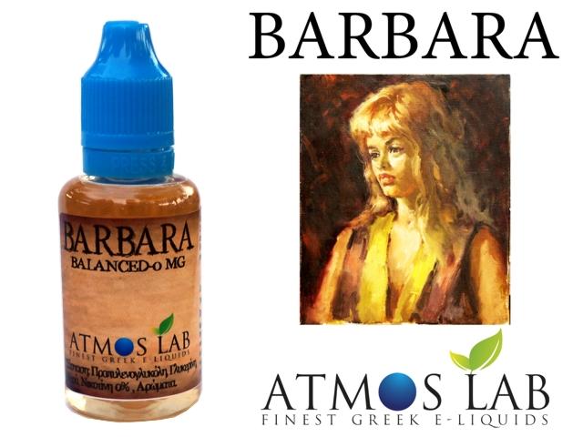 Atmos Lab BARBARA (Ήπιο Καπνικό)