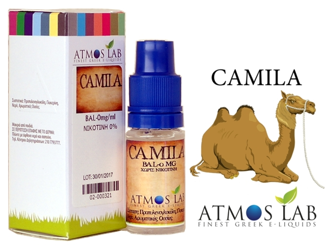 Atmos lab CAMILA 30ml (Camel)