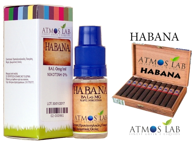 3002 - Atmos Lab HABANA (Κουβανέζικο Καπνικό) 10ml