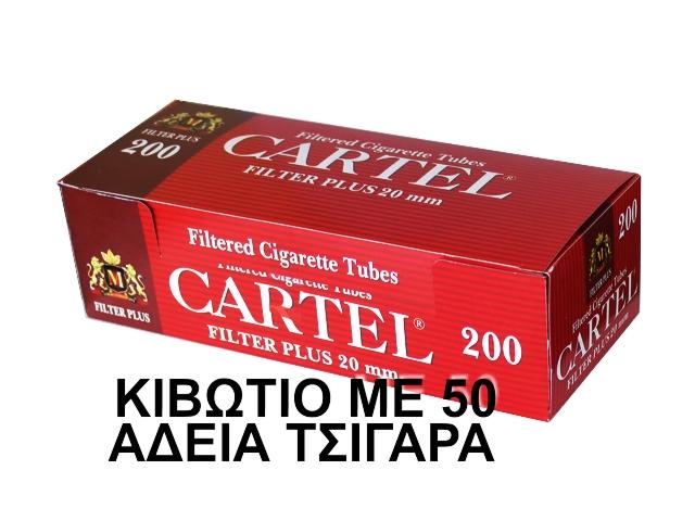 Κιβώτιο με 50 άδεια τσιγάρα CARTEL 200 FILTER PLUS 20mm με μακρύ φίλτρο