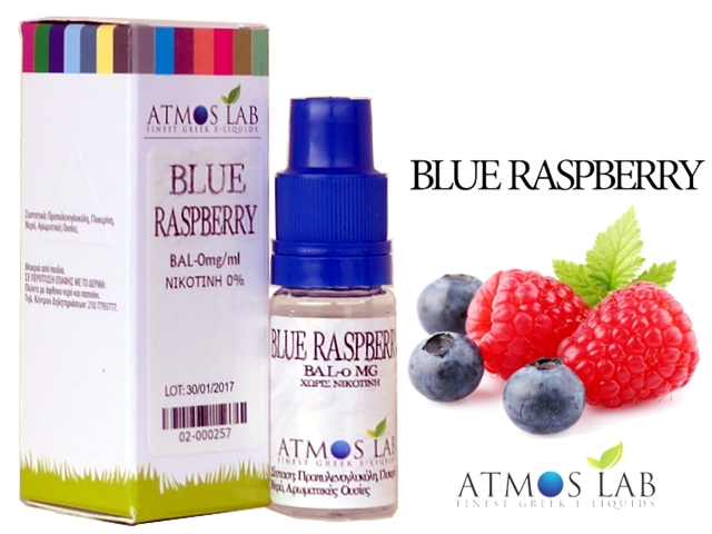 Atmos lab BLUE RASPBERRY (mix από βατόμουρα) 10ml
