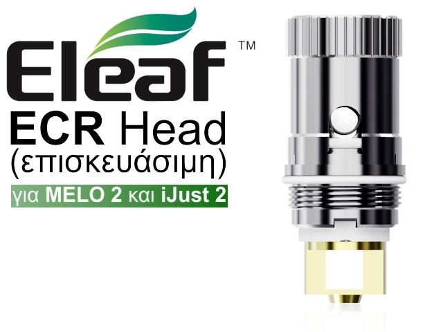 Eleaf ECR Head επισκευάσιμη (κεφαλή που ήδη περιέχει σύρμα και βαμβάκι)