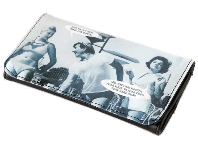 3551 - Καπνοθήκη ΕΧΩ ΚΑΙ ΚΟΤΕΡΟ, ΠΑΜΕ ΜΙΑ ΒΟΛΤΑ μεγάλο μέγεθος με latex