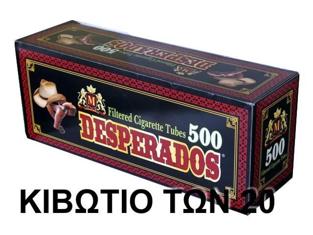 Κιβώτιο με 20 άδεια τσιγάρα DESPERADOS 500