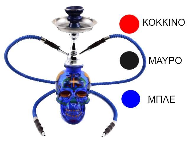 Ναργιλές ATOMIC-Hookah 25cm La Catrina Blue 25cm