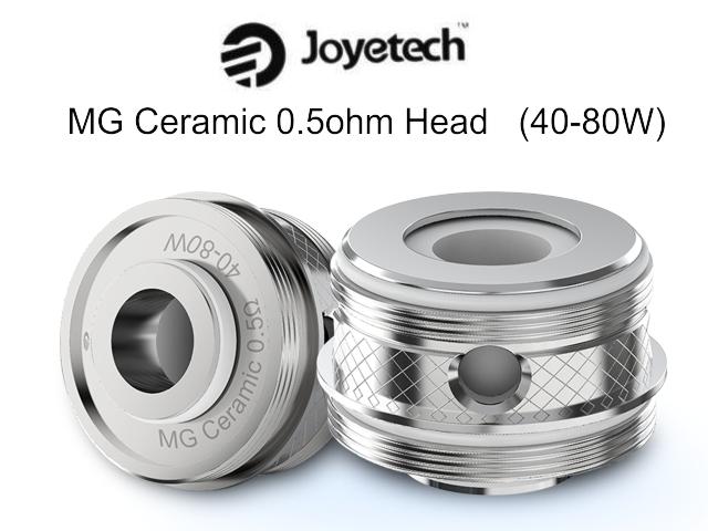 4773 - Ανταλλακτικές κεφαλές MG Ceramic 0.5ohm Head (για ατμοποιητή ULTIMO) 5 αντιστάσεις