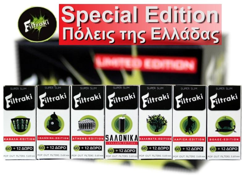 Κουτί με 20 filtraki super slim 60+12 SPECIAL EDITION ΠΟΛΕΙΣ ΤΗΣ ΕΛΛΑΔΑΣ