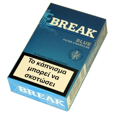Cigarillos BREAK BLUE Filter 17 (μπλε)