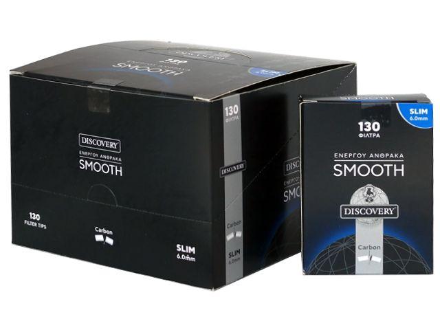 Κουτί με 10 πακετάκια φιλτράκια DISCOVERY SMOOTH CARBON ενεργού άνθρακα 6mm silm 130