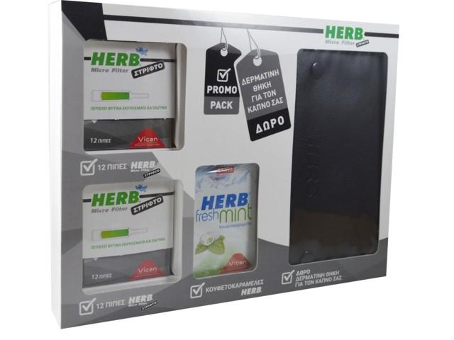 6335 - Herb Promo-Pack ΣΤΡΙΦΤΟ (με καπνοθήκη)
