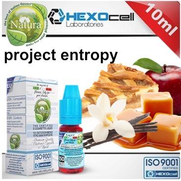 Natura PROJECT ENTROPY από την Hexocell (καραμέλα,μήλο,βανίλια) 10 ml