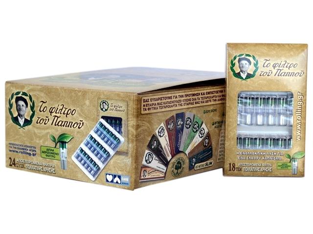Κουτί με 24 ανταλλακτικά φίλτρα του Παππού 42902-000 διπλά αεριζόμενου φίλτρου πίπας τσιγάρου