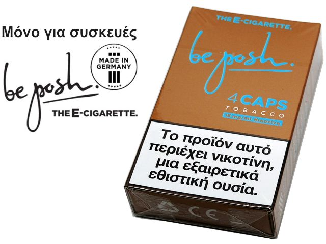 7120 - Be posh 4 Cups Tobacco