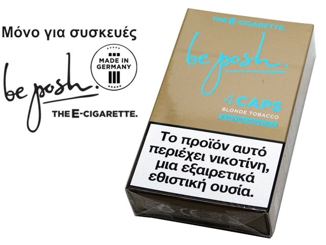 Be posh 4 Cups Blonde Tobacco (ξανθός καπνός)