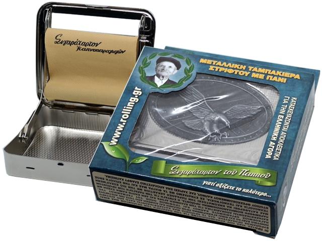 Μηχανή στριφτού του Παππού Rolling 47302-610 ΑΕΤΟΣ (ταμπακιέρα)