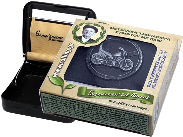 Μηχανή στριφτού του Παππού Rolling 47302-521 ΜΗΧΑΝΗ (ταμπακιέρα) black