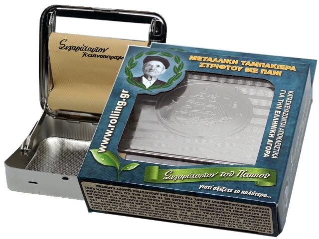 Μηχανή στριφτού του Παππού Rolling 47302-950 ΙΣΤΙΟΦΟΡΟ (ταμπακιέρα)