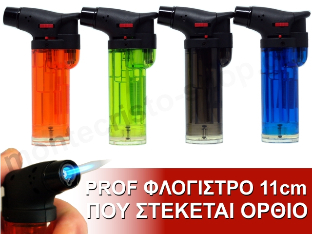7221 - Φλόγιστρο PROF SINGLE BLUEFLAME 40803923 (11cm)