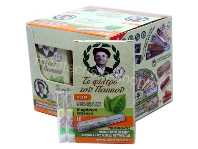 8334 - Πίπα τσιγάρου του παππού 42902-191 SLIM (κουτί με 20 πακετάκια)