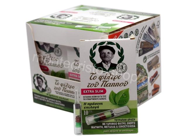 8342 - Πίπα τσιγάρου του παππού 42902-172 EXTRA SLIM (κουτί με 20 πακετάκια)