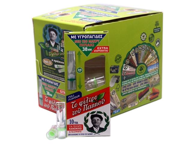 8344 - Πιπάκι τσιγάρου του παππού 42902-016 REGULAR (με υγροπαγίδες) κουτί με 10 πακετάκια