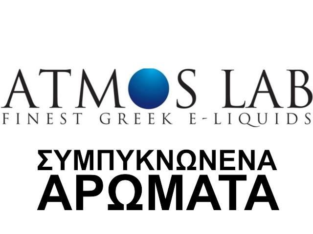 ������� Atmos Lab