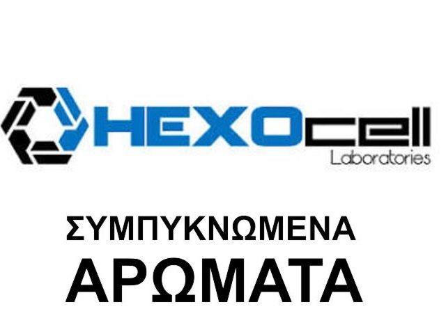������� Hexocell
