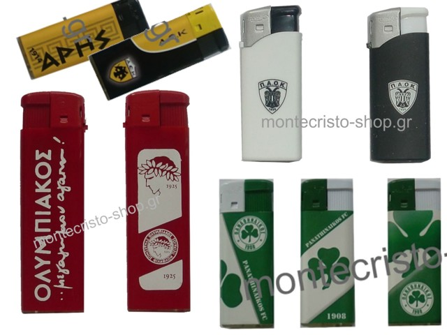 Αναπτήρες με ποδοσφαιρικές ομάδες