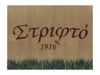 Φιλτράκια Στριφτό 1916