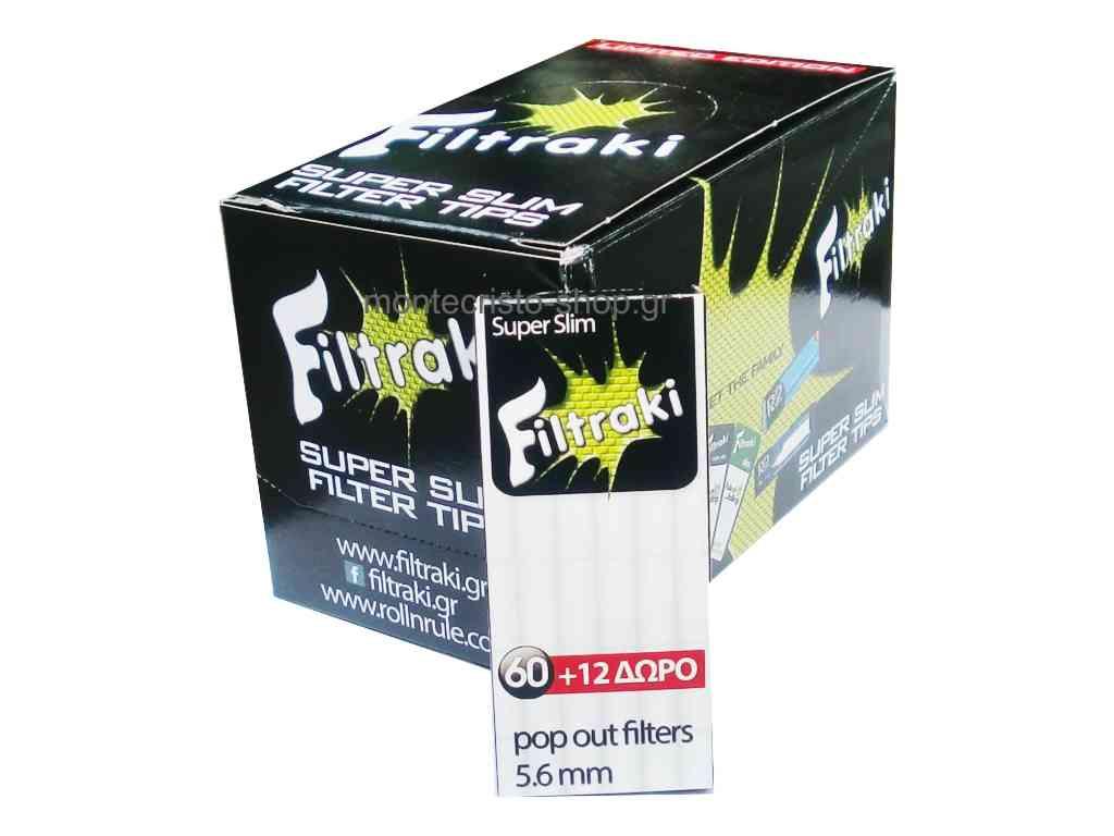 1144 - filtraki super slim 5,6mm mini κουτί 20 τεμ με 60 + 12 φιλτράκια €0,24 το ένα