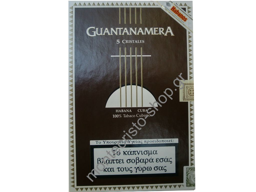Guantanamera CRISTALES 5s χειροποίητο