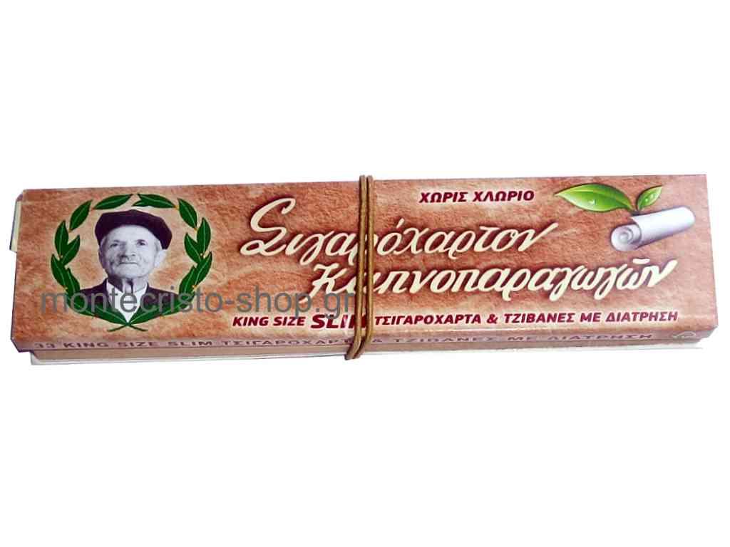 Χαρτάκι του παππού 47582 καφέ ρυζόχαρτο King Size Slim και τζιβάνες με διάτρηση