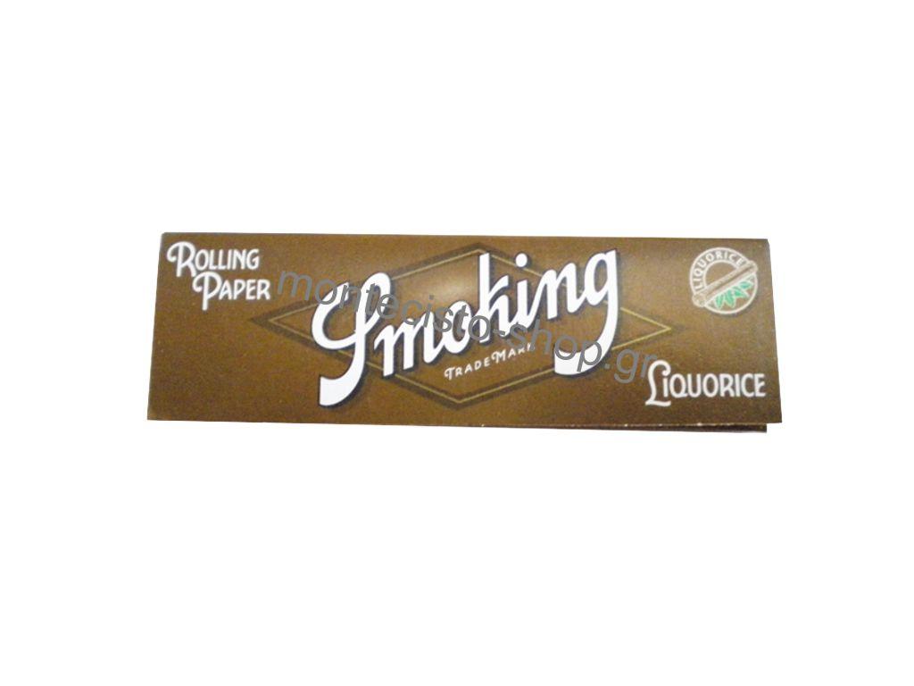 Χαρτάκια Smoking Liquorice γλυκόριζα 50 φύλλα