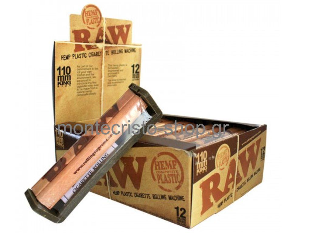 Κουτί με 12 μηχανές στριφτού RAW Ecoplastic 110mm kingsize τιμή 1,60 η μία