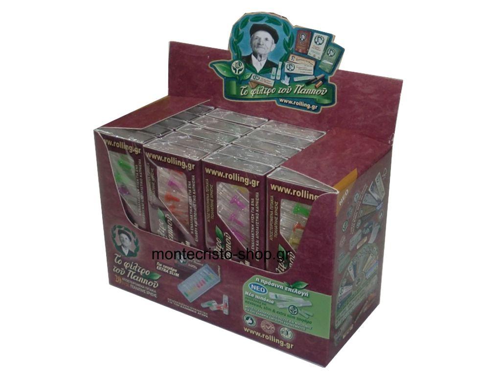 Κουτί με 20 πιπάκια του παππού extra slim 5,7mm 42902-080