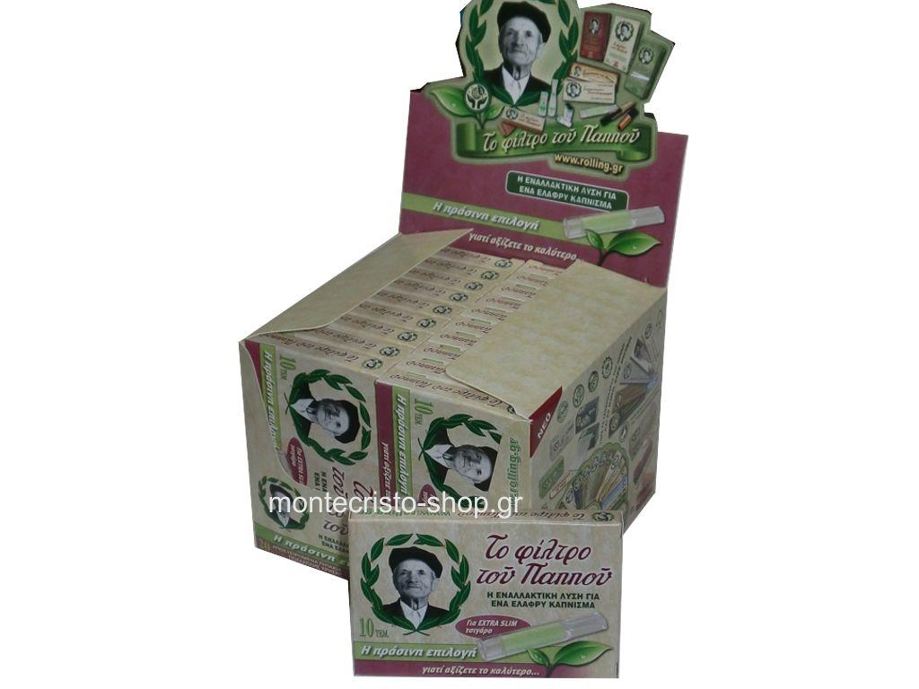 Κουτί με 20 πίπες του παππού extra slim με διπλό σύστημα φιλτραρίσματος 42902-052 τιμή 0.79 το ένα