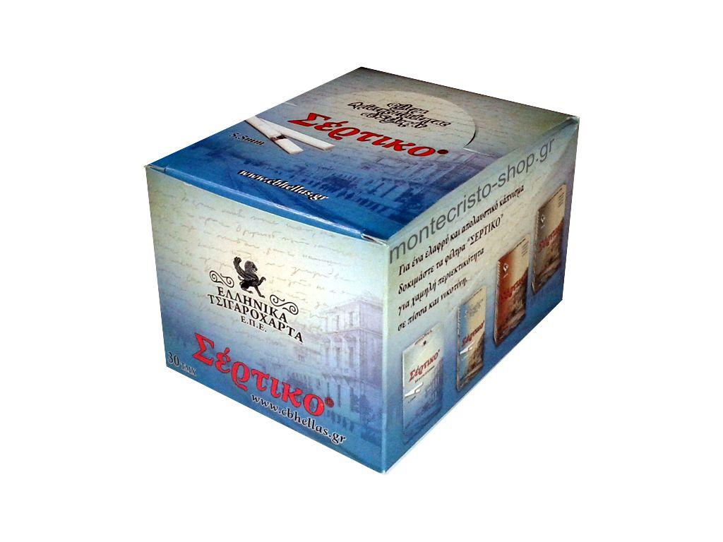 Κουτί με 30 Φιλτράκια Σέρτικο γαλάζιο 5,5mm σε σελοφάν μικρό τιμή 0.27 το ένα