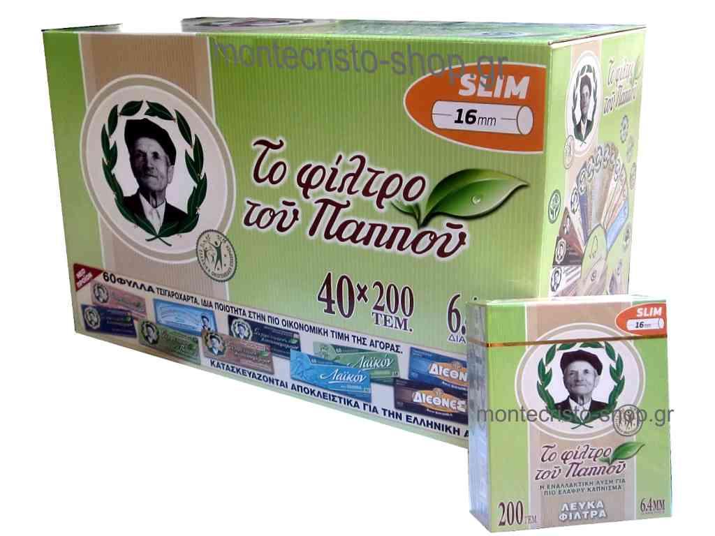 Κουτί με 40 φίλτρα του παππού 47627 SLIM 6.4mm με μακρύ φίλτρο 16mm με τιμή 0.50 το φίλτρο