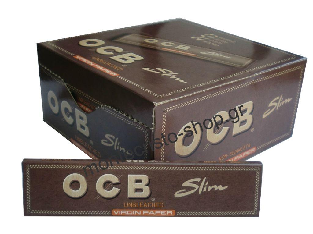 1322 - Κουτί με 50 Χαρτάκια OCB unbleched King Size χωρίς χλώριο 32 φύλλα