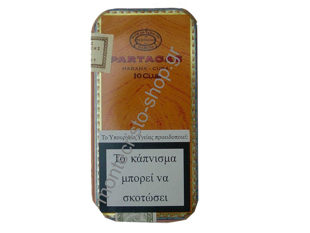 Partagas club 10's cigarillos