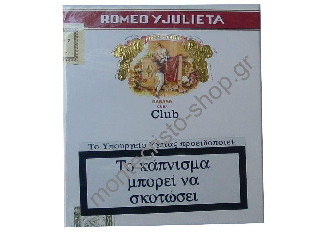 1191 - Romeo y Julieta club 20's cigarillos