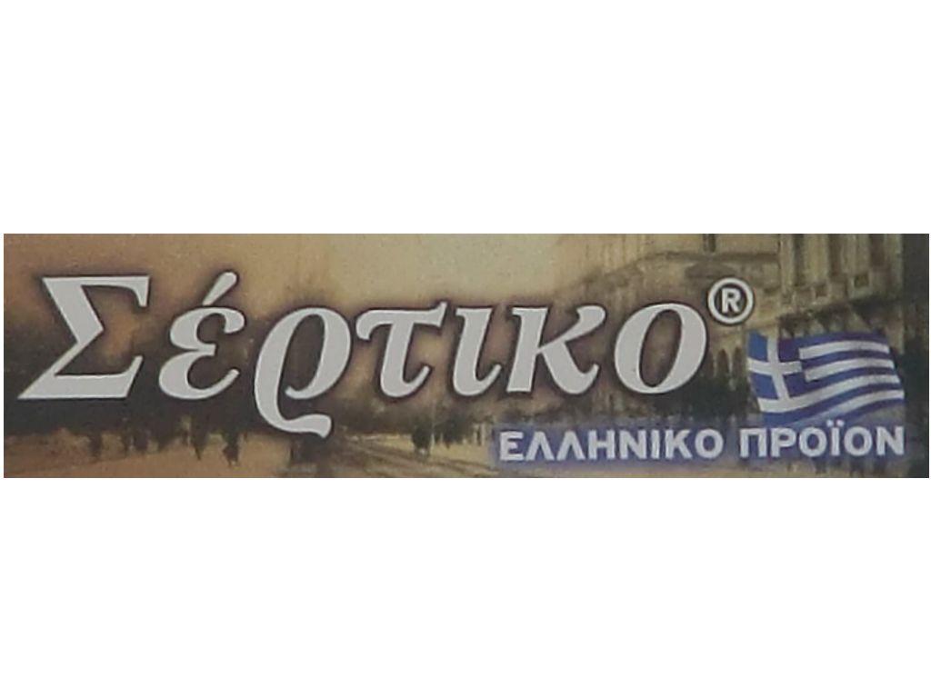 Ελληνικά χαρτάκια Σέρτικο