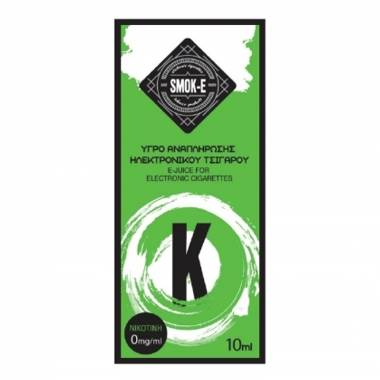 9628 - Smok-e K 10 ml (μπισκότο και βανίλια)