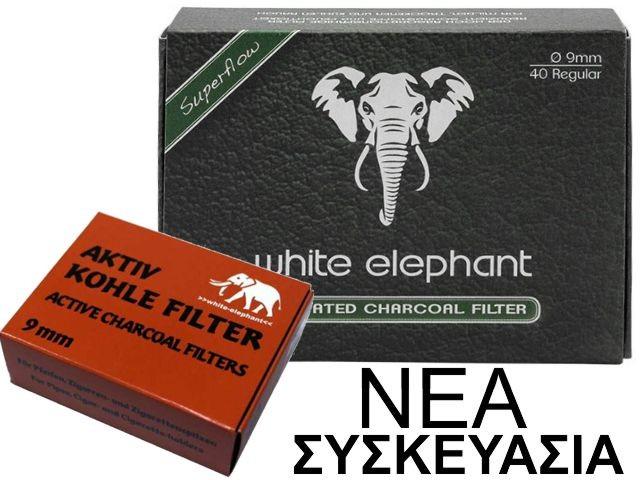 Φίλτρο Πίπας White Elephant 9mm active kohle filter 40 ενεργού άνθρακα