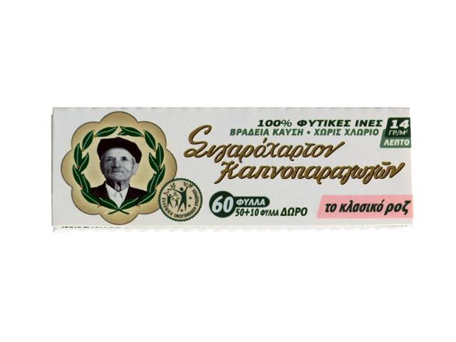 697 - Χαρτάκια του παππού 47556 ροζ με 60 φύλλα