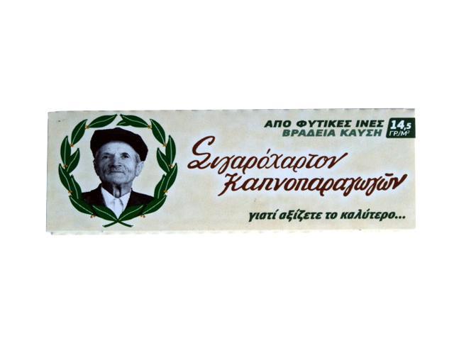691 - Χαρτάκια του παππού 47530 ρυζόχαρτο με 60 φύλλα (μπεζ)
