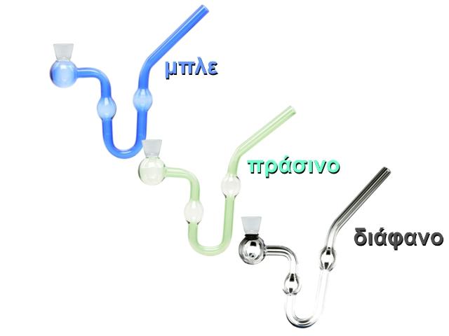 9692 - Glass Pipe Bubble 0212783 γυάλινη πίπα