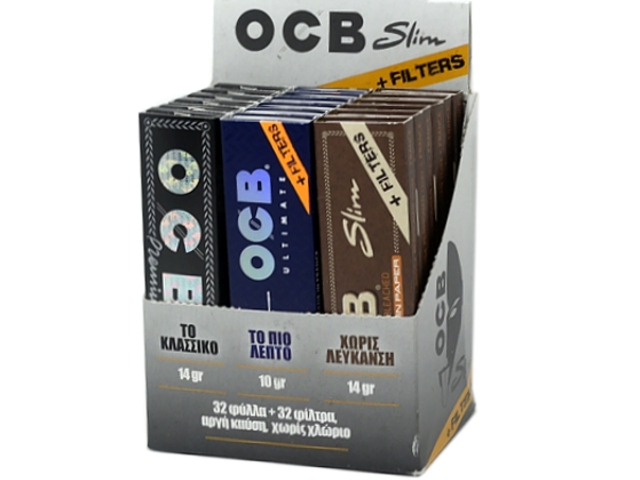 9728 - STAND OCB KS PLUS TIPS 18 ΤΕΜΑΧΙΩΝ ΜΕ ΤΖΙΒΑΝΕΣ (NEW)