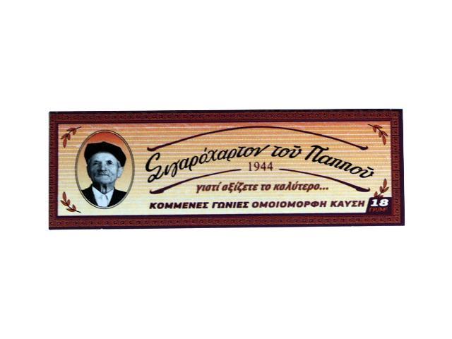 Χαρτάκια του παππού κωδικός 47551 (κορνίζα) 60 φύλλα