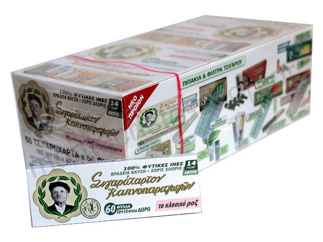 Χαρτάκια του παππού 47556 ροζ κουτί 50 τεμαχίων τιμή 0,30 το χαρτάκι με 60 φύλλα
